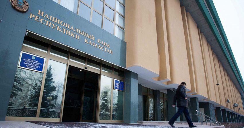 Комментарий Правительства и НацБанка в связи с уходом Нурсултана Назарбаева