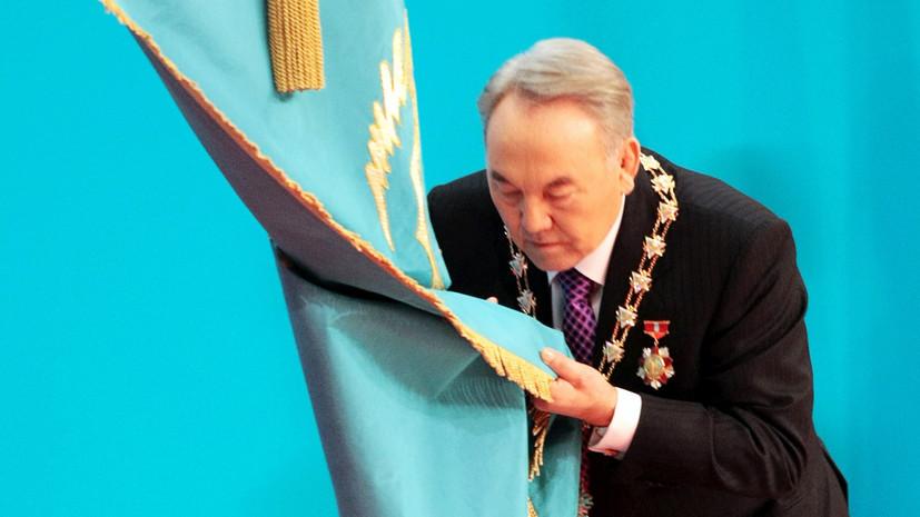 Назарбаев рассказал о том, каким хочет видеть Казахстан в будущем