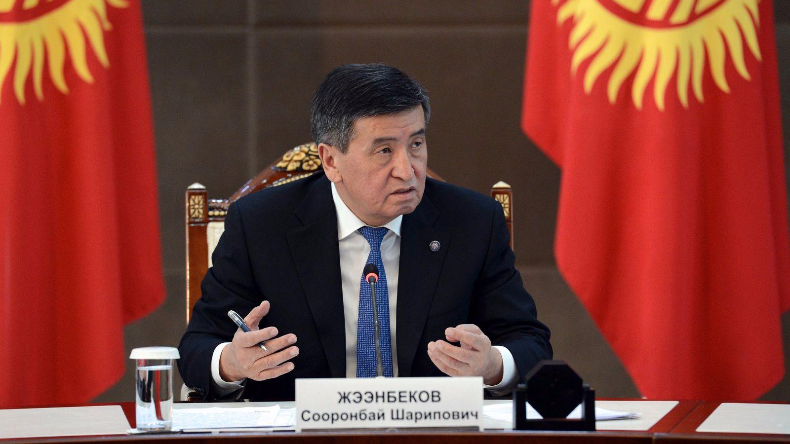 Президент Кыргызстана С. Жээнбеков: нечестных судей ждут адские муки