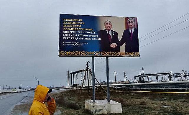 Лидер РК: «В Актау — 14 билбордов с моим изображением. Это совершенно неуместно»