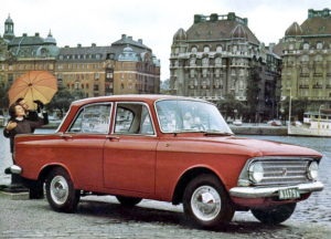 Тест: Угадайте авто СССР по фото