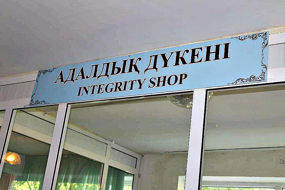 В Шымкенте работает более 100 «магазинов честности»