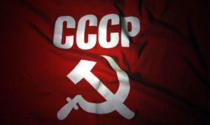 Тест: Помните популярные имена СССР?