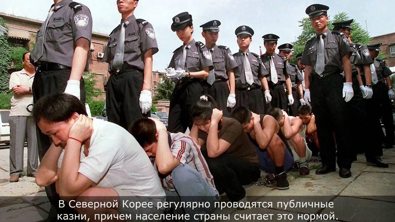 В Северной Корее обнаружены сотни полигонов для публичных казней