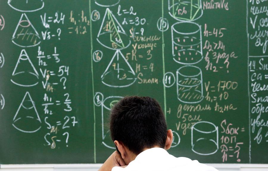 Тест: Проверим ваши знания по геометрии