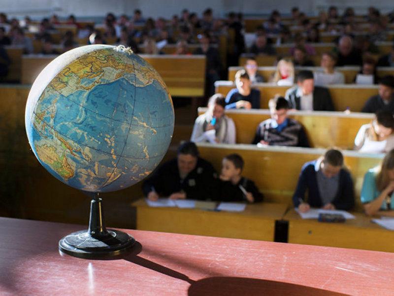 Тест: Продемонстрируйте свои знания по географии