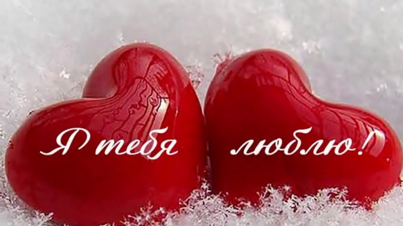 О любви нетривиально: самые яркие признания в чувствах российских звезд
